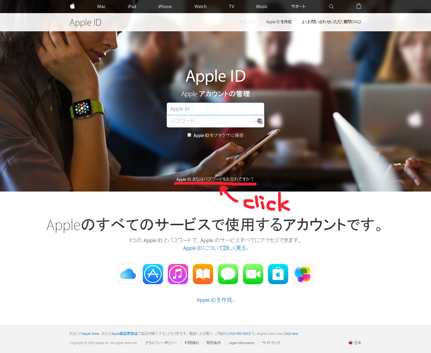 appleid01