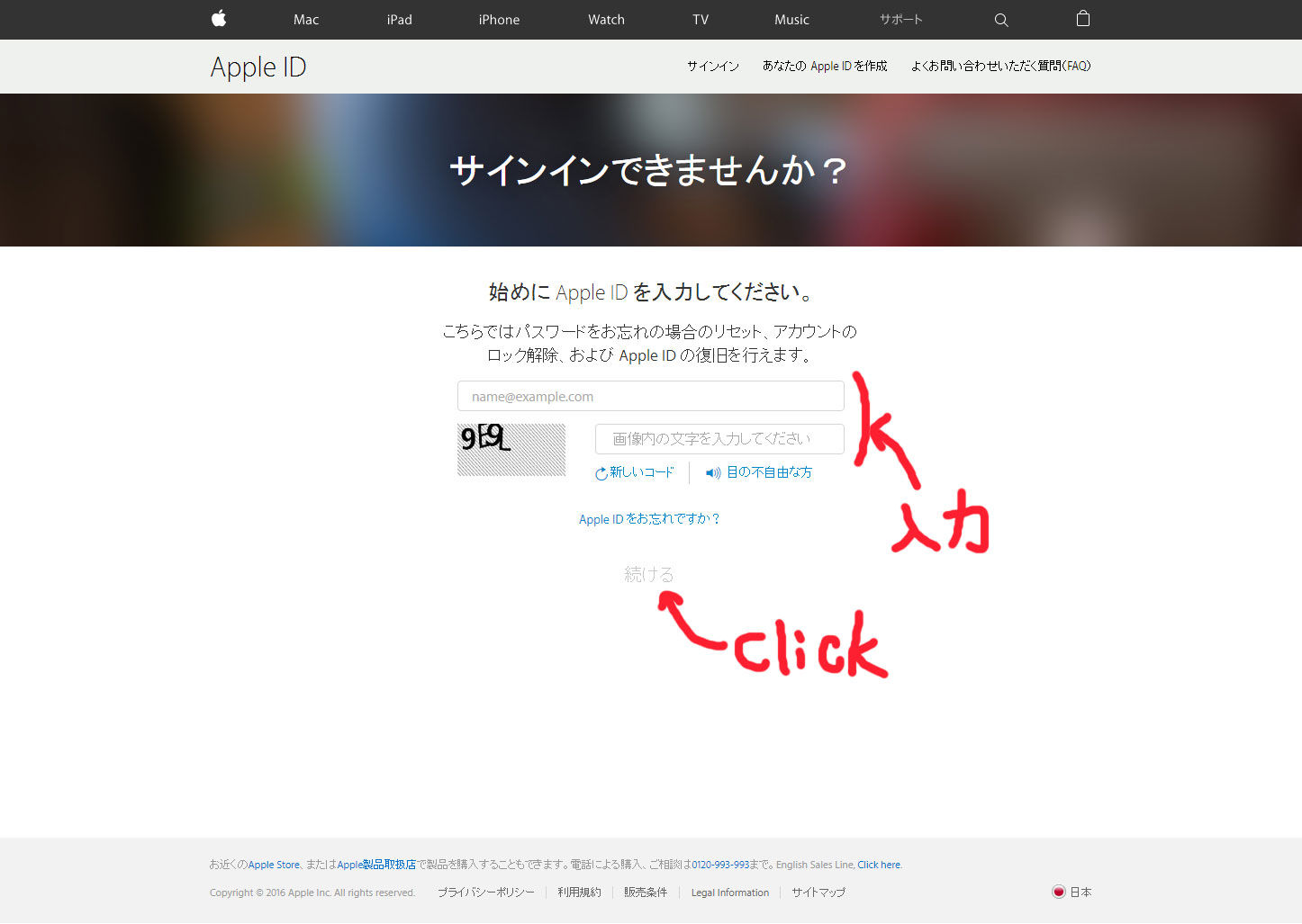 appleid02