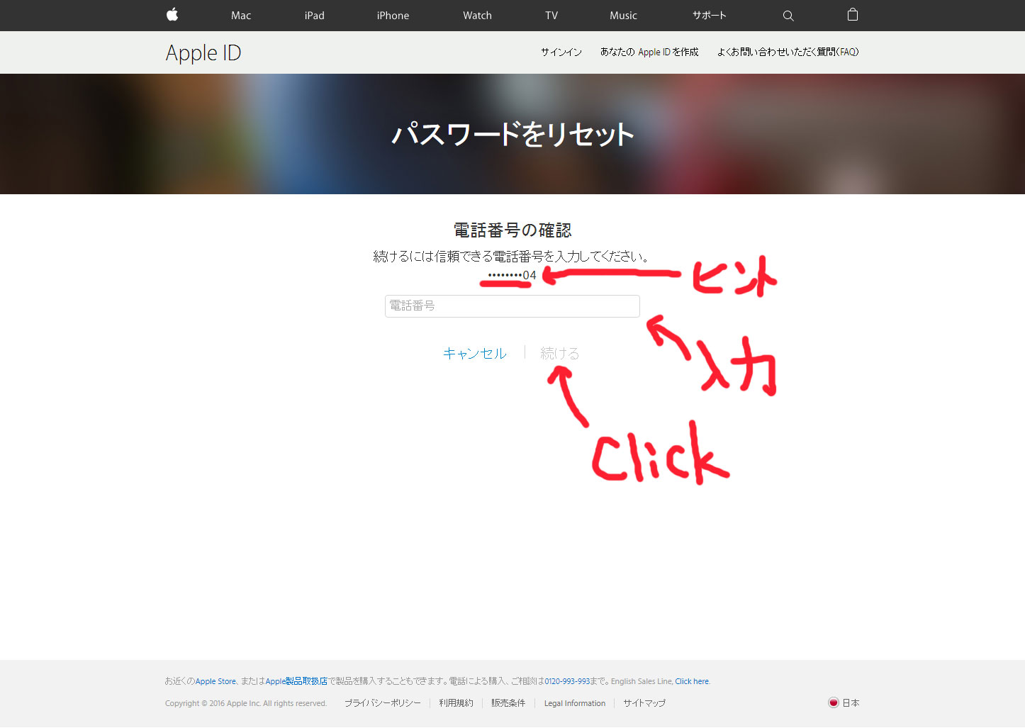 appleid03