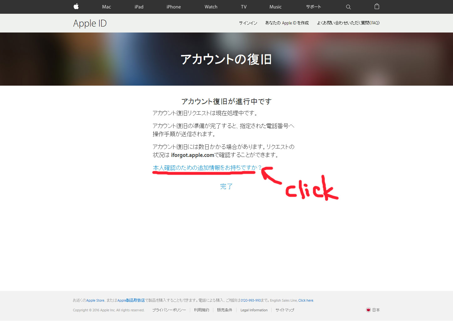appleid04