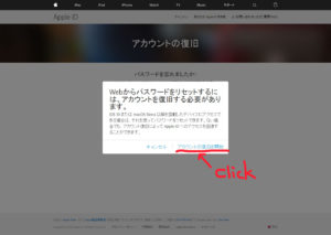 appleid06