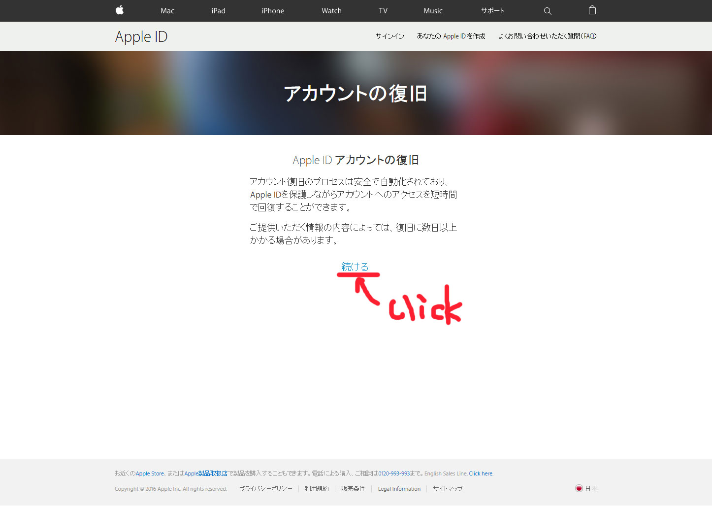 appleid07