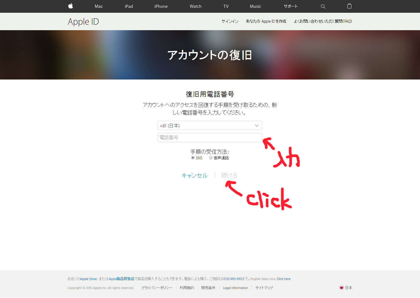 appleid08