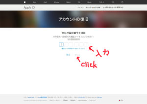 appleid09