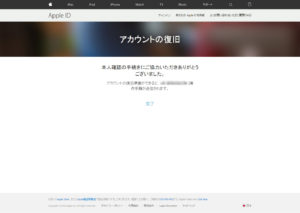 appleid10