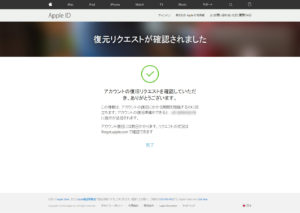 appleid11